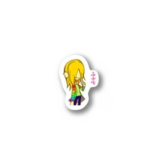艶弥 Stickers