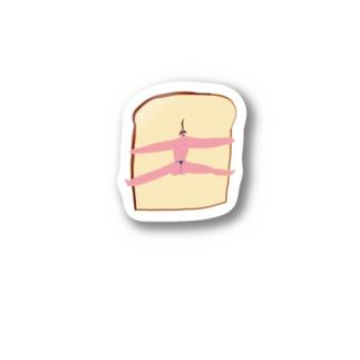 パンとステッカーと私 ステッカー
