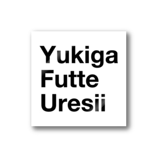 Yukiga Futte Ureseal(White) ステッカー