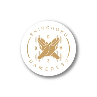 DMDS_circle Stickers