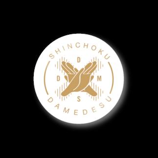 OFUZAKEのDMDS_circle ステッカー