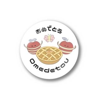 【アメリンゴ】 おめでとう Stickers