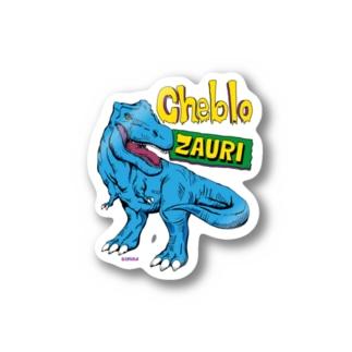 ZAURI △Sky Blue▼のステッカー Stickers