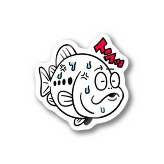 オオクチくん004 Stickers