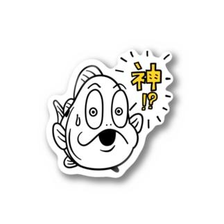 オオクチくん07 Stickers