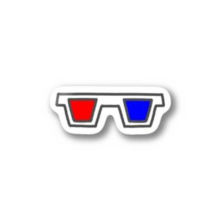3Dメガネ ステッカー