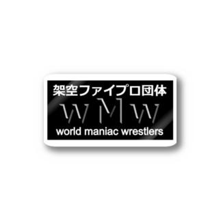 wMwロゴステッカー Stickers