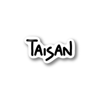 TAISANロゴ Stickers