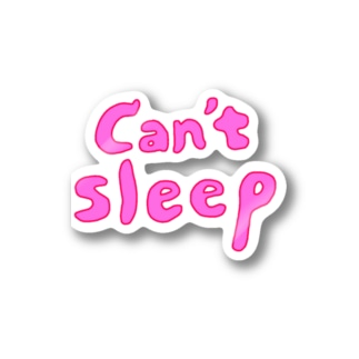 can't sleep Stickers