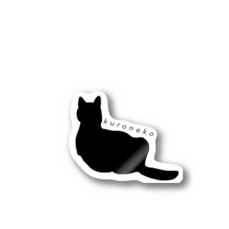 kuroneko Stickers