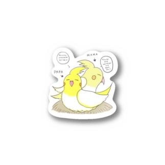 抱卵オカメ夫婦 Stickers