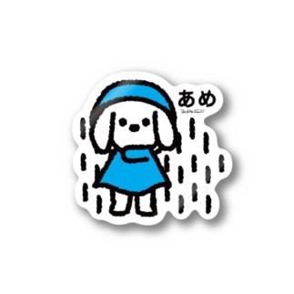 あめふり Stickers