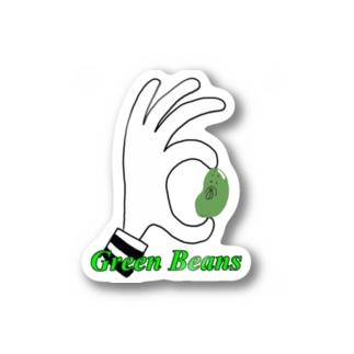 グリーンビーンズ Stickers
