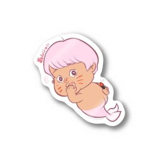 じん魚 〜メイクver.〜 Stickers