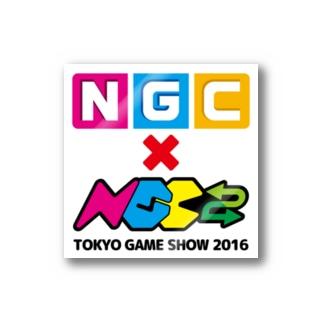 スタジオNGC オフィシャルショップの『NGC×NGC2』(TGS2016Ver.) Stickers
