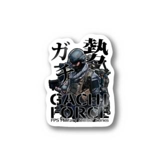 FPS・サバゲー・ミリタリーガチ勢 Stickers
