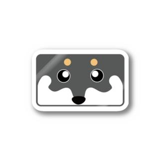 黒柴空丸 ドアップ顔ステッカー Stickers