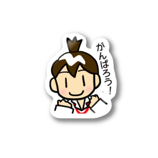 MSWアイコさん Stickers