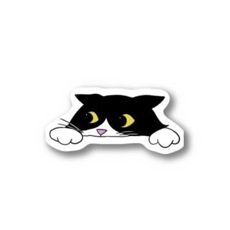 AO&SORA 覗き見 Stickers