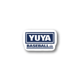 「YUYA BASEBALL」 Stickers