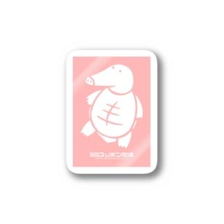 SPN P Stickers