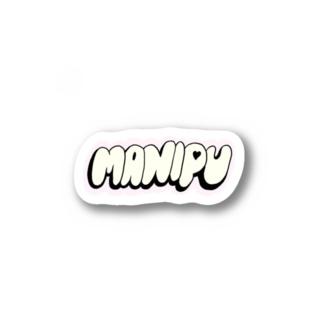 MANIPU Stickers