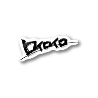 ロイロイステッカー Sticker