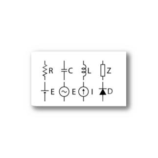 理系用の回路素子 Stickers
