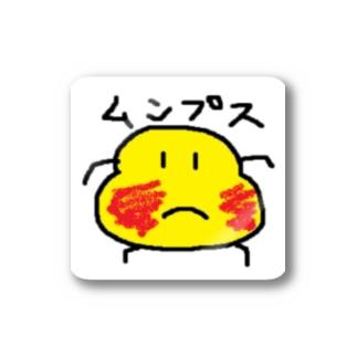 ムンプス君ステッカー Stickers