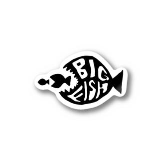 (釣りざんまい)弱肉強食 Stickers