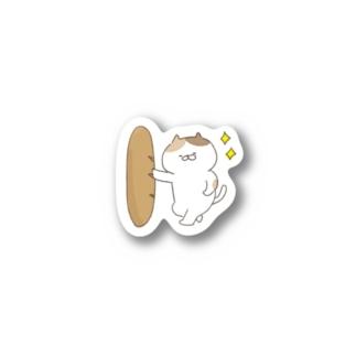 【色々にゃんことバゲット】ステッカー Stickers