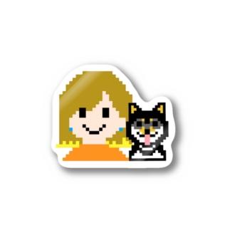 すみちゃんぐらし Sticker
