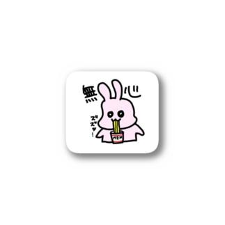 無心うさぎ Stickers