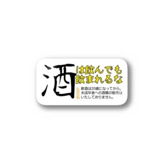 I.am Kenjiman Stickers