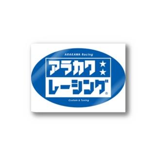 ARAKAWA racing ver.2 Stickers