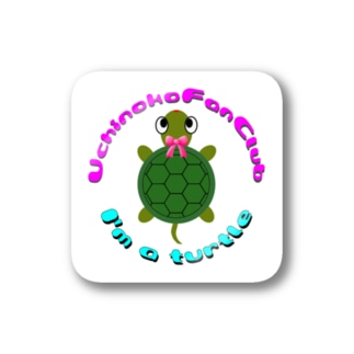 i'm a turtle 2-2 (ステッカー) Stickers