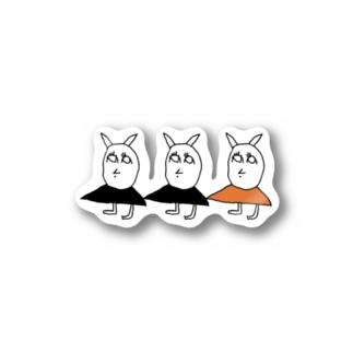 うさぎのしろめさん Stickers