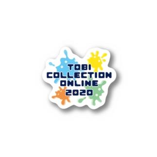 トビコレ2020公式グッズ Stickers