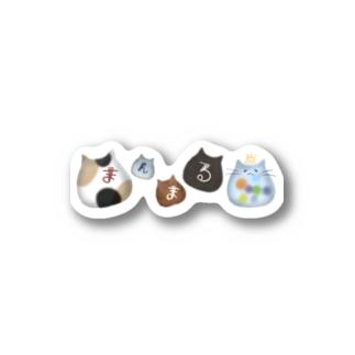 まんまるねこ ロゴ Stickers