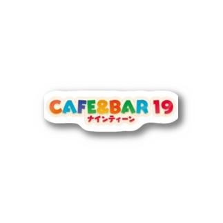 CAFE&BAR19ロゴシリーズその2 Stickers