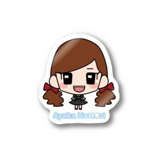 Ayaka Hattori Stickers