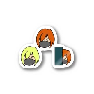 しんちゃんスリー Stickers