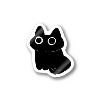 ゆるすかどうかかんがえているひじき Stickers