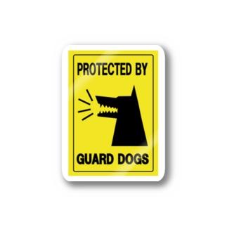 警備犬在駐 Stickers