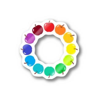 色相環02 りんご Stickers