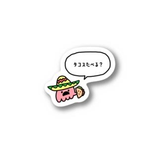 メキシカンタコさん Sticker