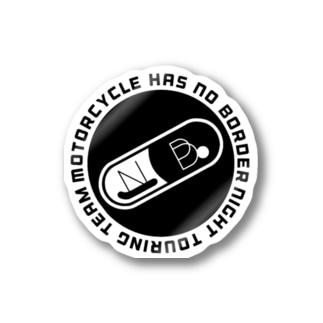 NB錠剤ステッカー Stickers