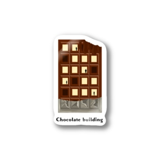 Chocolate building Stickers