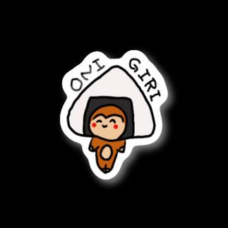 canekoのもゆちゃん〜ONIGIRI〜 Stickers