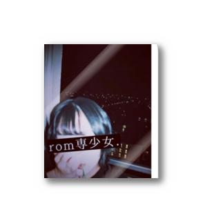 rom専少女. Stickers